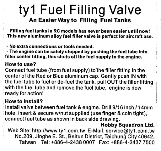 TY1 FILLING VALVE RED PETROL USE TY2066