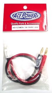 ACE TAMIYA 30CM CHARGE LEAD WITH 4mm BULLETS