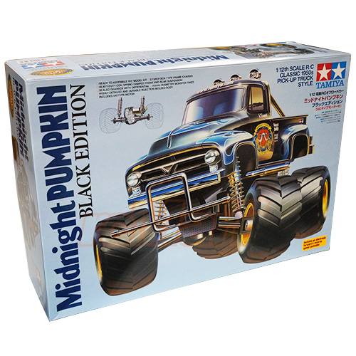 TAMIYA PUMPKIN BLACK RC KIT 58547