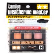 TAMIYA WEARTHERING MASTER H 87127