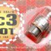 OS GLOW PLUG LC3 LONGREACH HOT ( SUIT TRAXXAS )