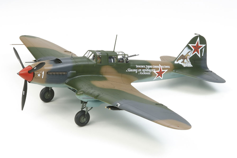 1/48 IL-2 TAMIYA T61113 Plastic Model Kit
