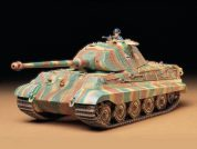 K TIGER PORSCHE TURRET TAMIYA T35169 Plastic Model Kit