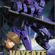 1/144 VAYEATE RENUAL  Plastic model kit GUNDAM G0077160