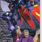 1/100 KG MASTER  Plastic model kit GUNDAM G0108827