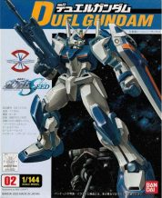 1/144 DUEL  Plastic model kit GUNDAM G0113552