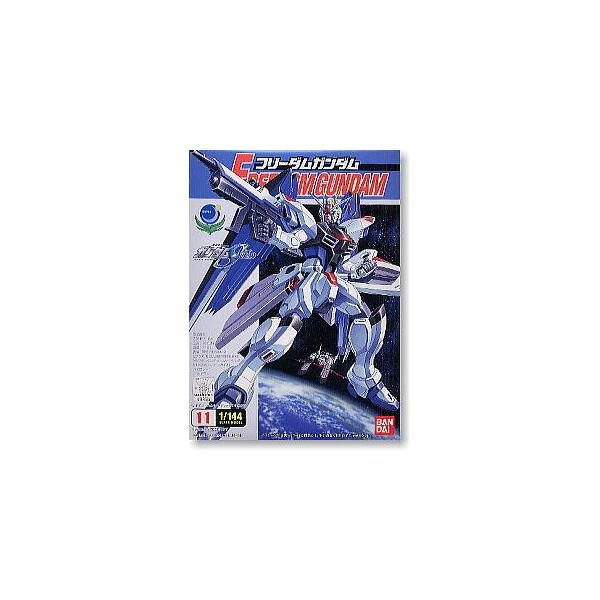 1/144 FREEDOM  Plastic model kit GUNDAM G0117983