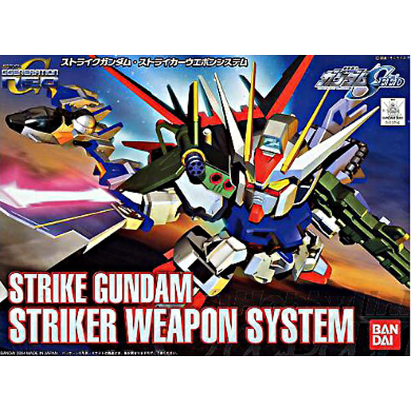 BB259 STRIKE S.W.S  Plastic model kit GUNDAM G0123716
