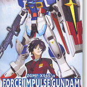 1/100 FORCE IMPULSE  Plastic model kit GUNDAM G0131423