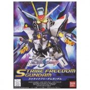 BB288 STRIKE FREEDOM  Plastic model kit GUNDAM G0141040