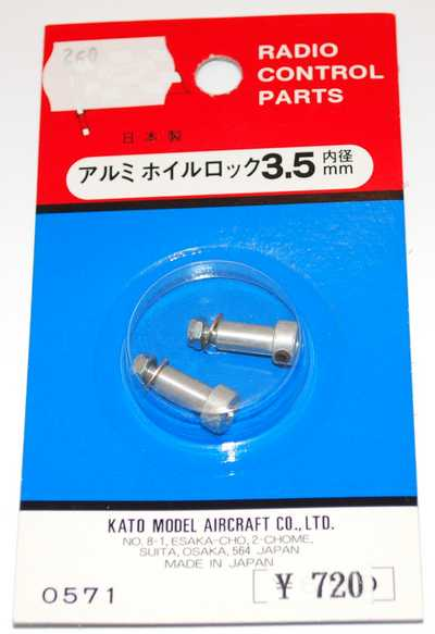 MK ALUM WHEELS LOCKS 3.5MM