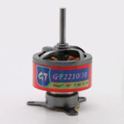 GF2210/20 BRUSHLESS OUTRUNNER Emax