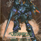 1/100 BERGA GIROS  Plastic model kit GUNDAM G0032518
