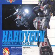 1/100 HARDIGUN  Plastic model kit GUNDAM G0035528