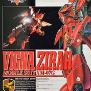 1/100 VIGNA-ZERA  Plastic model kit GUNDAM G0036368