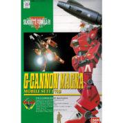 1/100 G CANNON MAGNA Plastic model kit GUNDAM G0036631