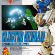 1/100 CLUSTER  Plastic model kit GUNDAM G0038245