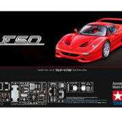 FERRARI F50 TAMIYA T24296 Plastic Model Kit