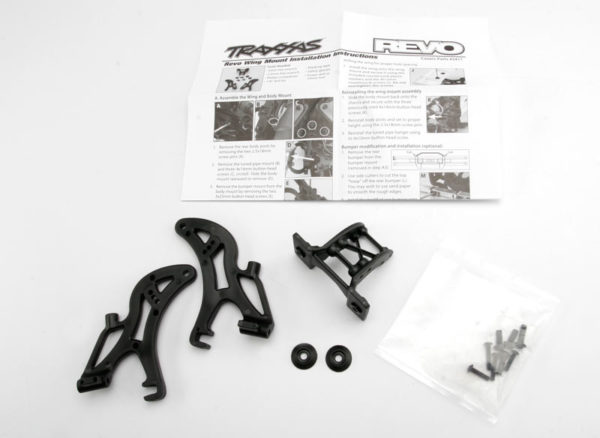 5411 (PART) TRAXXAS REAR WING MOUNT SET