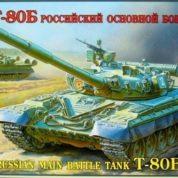 ZVEZDA 1/35 T-80B RUSSIAN MBT 3590