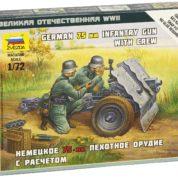 ZVEZDA 1/72 GERMAN 75-MM INFANTRY GUN 6156