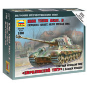 ZVEZDA 1/100 SD.KFZ.184 FERDINAND HEAVY TANK DESTROYER KIT 6195