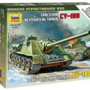 ZVEZDA 1/100 SELF PROPELLED GUN SU-100 KIT 6203
