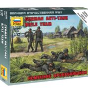 ZVEZDA 1/72 GERMAN ANTI TANK RIFLE TEAM KIT 6216