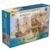 ZVEZDA WARGAMES ARMADA INVINCIBLE KIT 6505