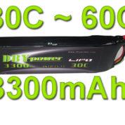 DBY 3300MAH 3S 30C LIPO