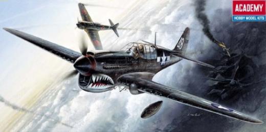 ACADEMY 1/72 P-40M WARHAWK KIT