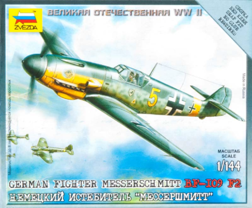 ZVEZDA 1/144 MESSERSCHMITT BF109F-2 Plastic Model Kit 6116