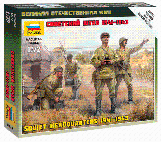 ZVEZDA 1/72 SOVIET HQ WW11  Plastic Model Kit 6132