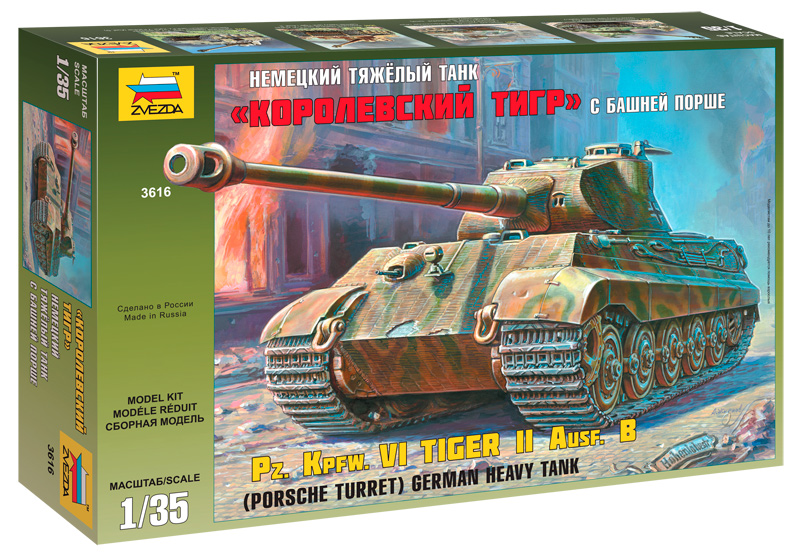 ZVEZDA 1/35 German heavy tank (Porsche turret) Pz. Kpfw. VI Tiger II Ausf. B KING TIGER  Plastic Model Kit 3616
