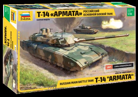 """ZVEZDA 1/35 Russian modern tank T-14 """"Armata""""  Plastic Model Kit 3670"""