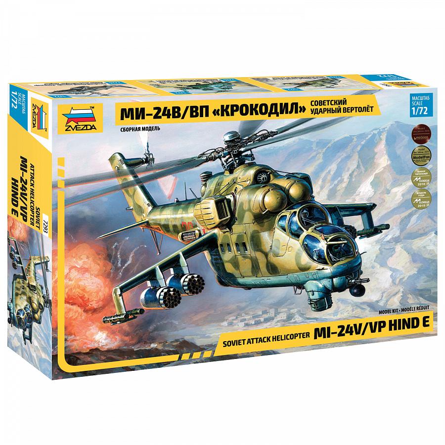 ZVEZDA 1/72 Soviet attack helicopter MI-24B Hind E Plastic Model Kit 7293