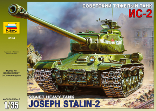 ZVEZDA 1/35 JOSEF STALIN-2 Soviet HEAVY TANK  Plastic Model Kit 3524