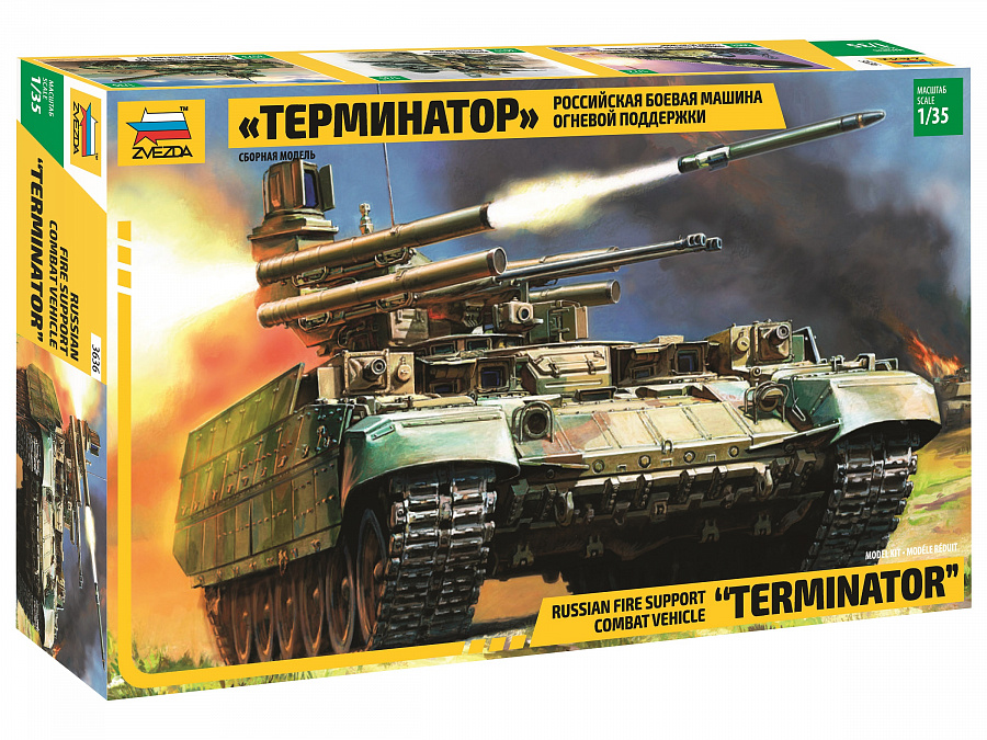 "ZVEZDA 1/35 BMPT Russian fire support combat vehicle ""Terminator"" Plastic Model Kit 3636"