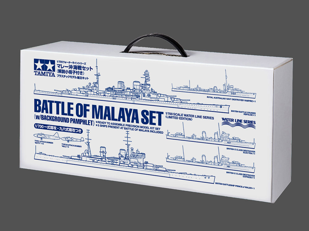 TAMIYA 1/700 Battle of Malaya Set (w/Background Pamphlet) 25422