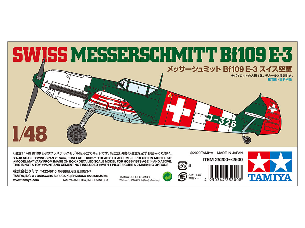 TAMIYA   1/48 Swiss Messerschmitt Bf109 E-3 25200 PLASTIC MODEL KIT